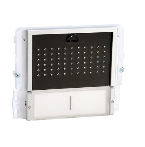DOOR ENTRY MODULE IKALL AUDIO 2 BUTTON